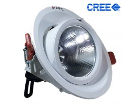 PREMIUM DOWNLIGHT LED COB 7W CHIP CREE